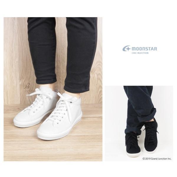 ムーンスター スニーカー メンズ レディース 白 黒 ハイカット キャンバス 日本製 RALY HI sneakers|gjweb|07
