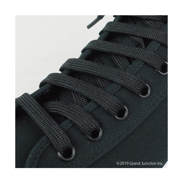 ムーンスター スニーカー メンズ レディース 白 黒 ハイカット キャンバス 日本製 RALY HI sneakers|gjweb|09