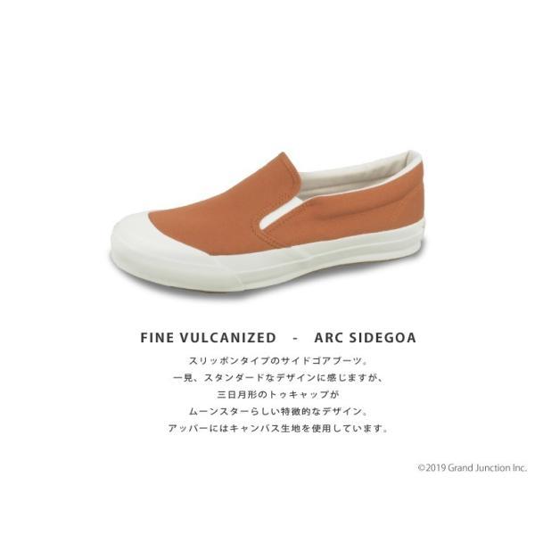 ムーンスター スニーカー スリッポン メンズ レディース サイドゴア 日本製 ARC SIDEGOA sneakers gjweb 02