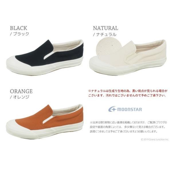 ムーンスター スニーカー スリッポン メンズ レディース サイドゴア 日本製 ARC SIDEGOA sneakers gjweb 19