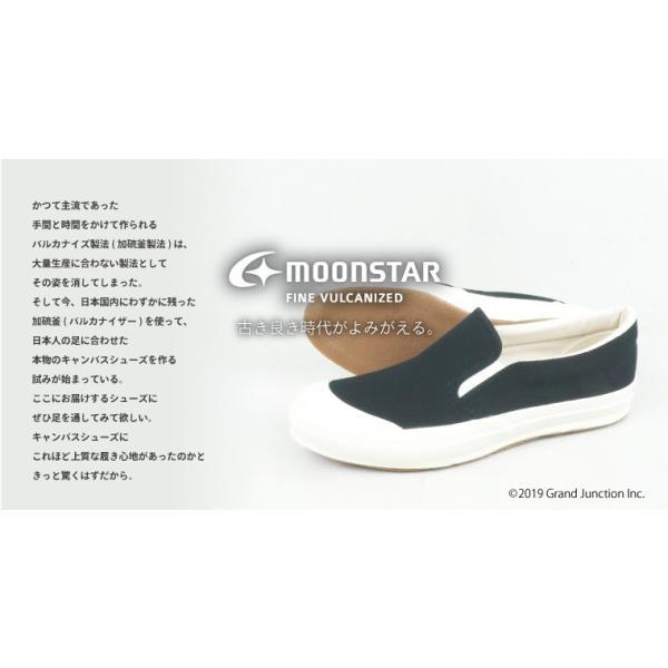 ムーンスター スニーカー スリッポン メンズ レディース サイドゴア 日本製 ARC SIDEGOA sneakers gjweb 04