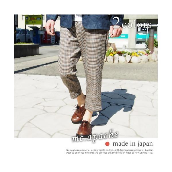 クロップドパンツ チェック スラックス トラッド メンズ 日本製|gjweb