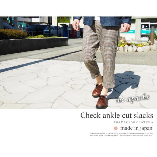 クロップドパンツ チェック スラックス トラッド メンズ 日本製|gjweb|02