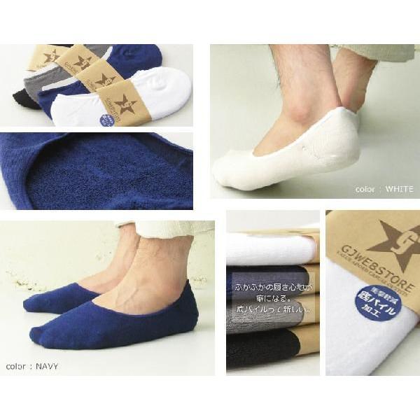 靴下 メンズ バンブー底パイルカバーソックス デッキソックス|gjweb|03