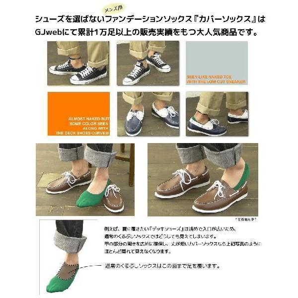 靴下 メンズ バンブー底パイルカバーソックス デッキソックス|gjweb|04