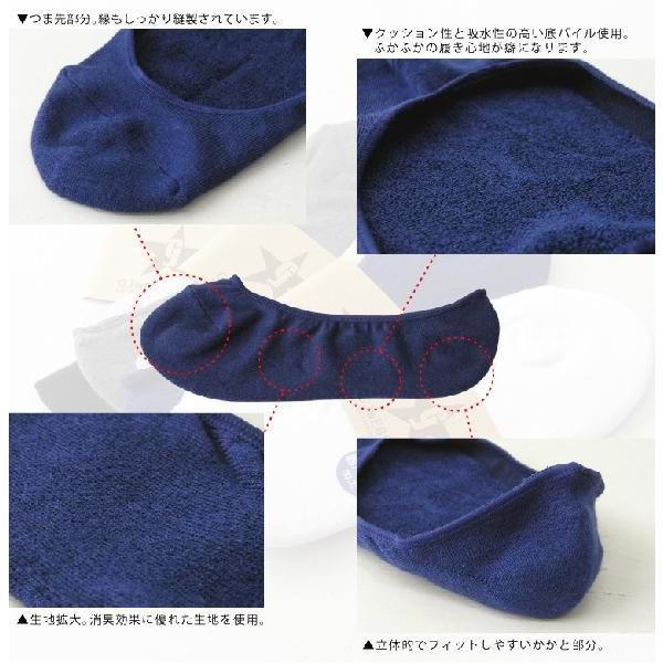 靴下 メンズ バンブー底パイルカバーソックス デッキソックス|gjweb|05