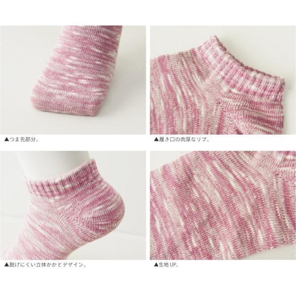 靴下 メンズ スラブ混引きそろえアンクルソックス くるぶし丈靴下 日本製|gjweb|03
