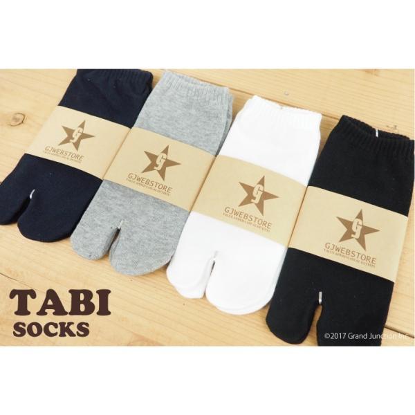 靴下 メンズ レディース キッズ 足袋ソックス 日本製|gjweb|02