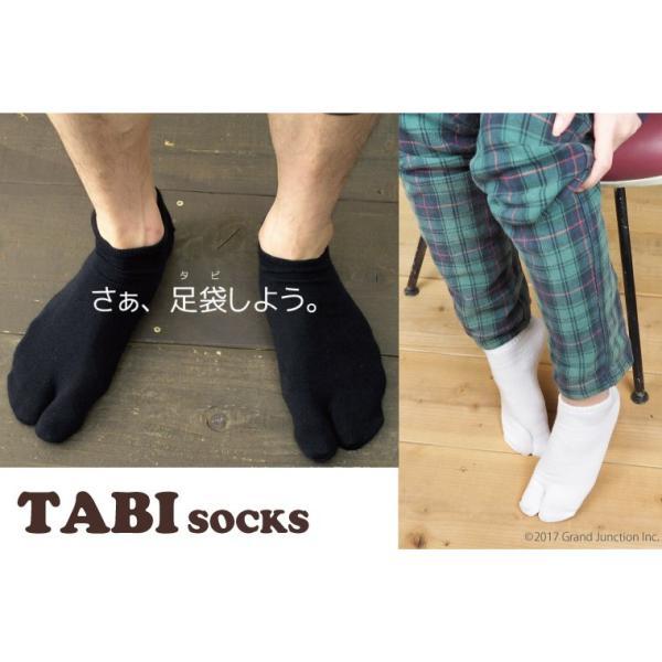 靴下 メンズ レディース キッズ 足袋ソックス 日本製|gjweb|03