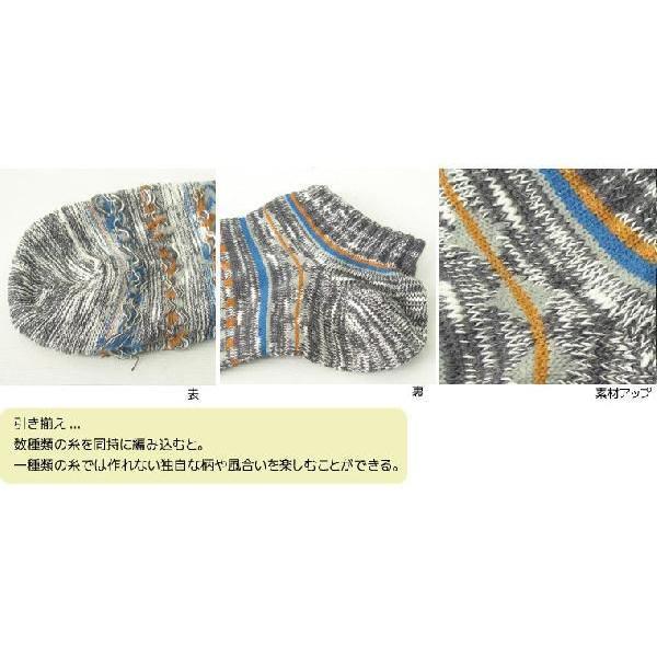 靴下 メンズ 日本製 スニーカーひきそろえネイティブくるぶしソックス gjweb 05