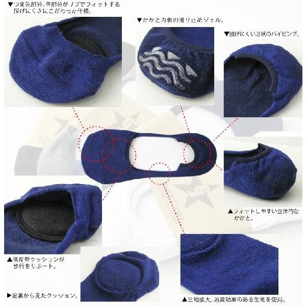 メンズ 靴下 滑り止めジェルつき低反発クッションカバーソックス 竹レーヨン|gjweb|03