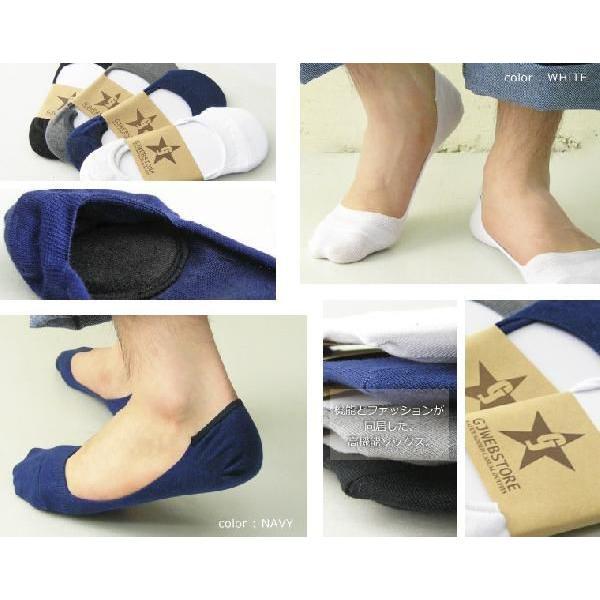 メンズ 靴下 滑り止めジェルつき低反発クッションカバーソックス 竹レーヨン|gjweb|04