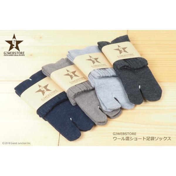 足袋靴下 レディース 足袋 ソックス ウール混 冷え症 保温 足指 健康 日本製 socks gjweb 02