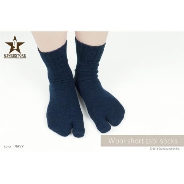 足袋靴下 レディース 足袋 ソックス ウール混 冷え症 保温 足指 健康 日本製 socks gjweb 04