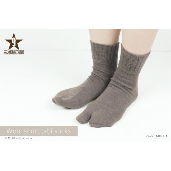 足袋靴下 レディース 足袋 ソックス ウール混 冷え症 保温 足指 健康 日本製 socks gjweb 05