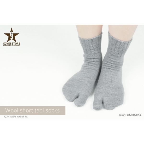 足袋靴下 レディース 足袋 ソックス ウール混 冷え症 保温 足指 健康 日本製 socks gjweb 06