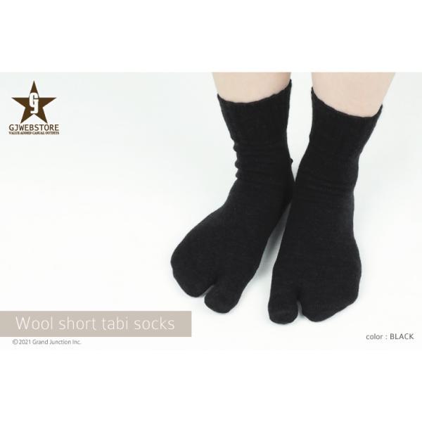 足袋靴下 レディース 足袋 ソックス ウール混 冷え症 保温 足指 健康 日本製 socks gjweb 07