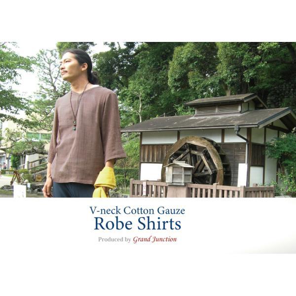 プルオーバー シャツ メンズ コットンガーゼVネックローブシャツ|gjweb|02