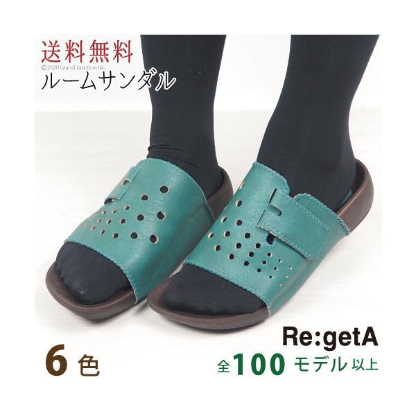 リゲッタ サンダル メンズ レディース 履きやすい ルームサンダル room sandal|gjweb