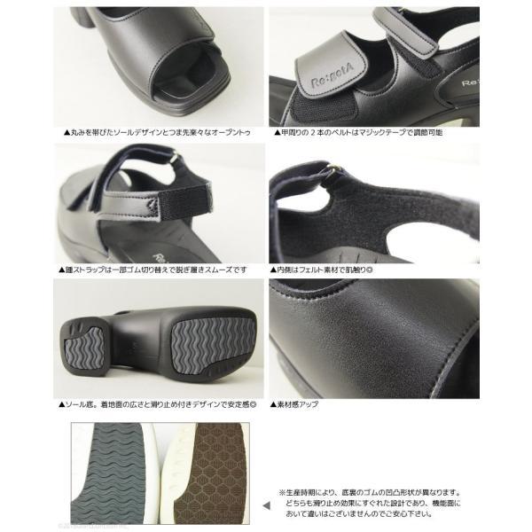 リゲッタ ナース サンダル レディース 黒 白 太ヒール ストラップ ベルト ベルクロ sandal|gjweb|11