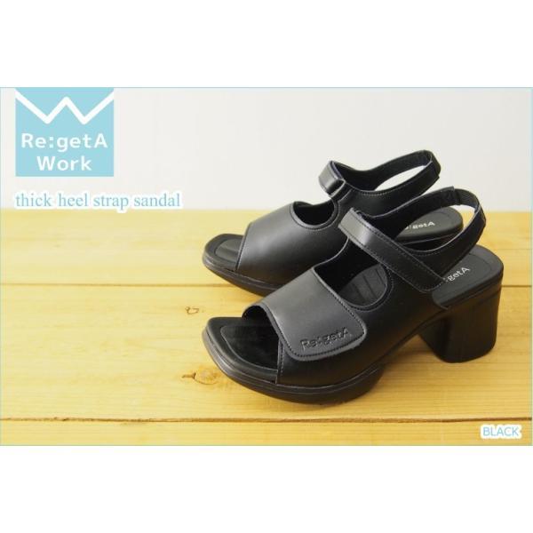 リゲッタ ナース サンダル レディース 黒 白 太ヒール ストラップ ベルト ベルクロ sandal|gjweb|05