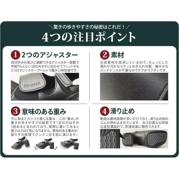 リゲッタ ナース サンダル レディース 黒 白 太ヒール ストラップ ベルト ベルクロ sandal|gjweb|09