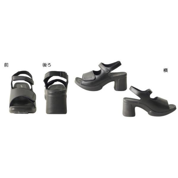 リゲッタ ナース サンダル レディース 黒 白 太ヒール ストラップ ベルト ベルクロ sandal|gjweb|10