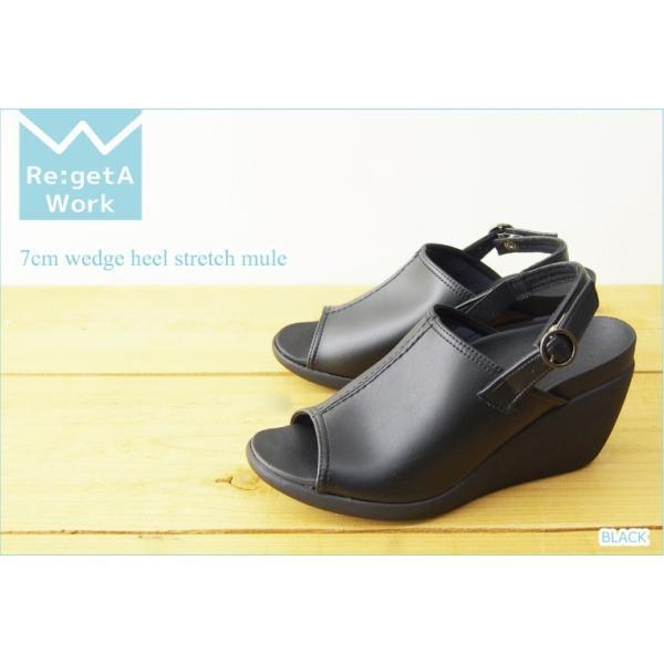 リゲッタ ナース サンダル レディース ウェッジソール 黒 白 ストラップ カバー ストレッチ sandal