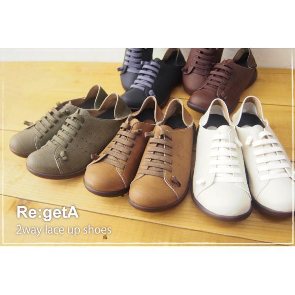 リゲッタ 靴 レディース 2way ゴム紐シューズ|gjweb|02