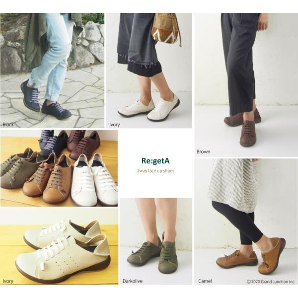 リゲッタ 靴 レディース 2way ゴム紐シューズ|gjweb|12