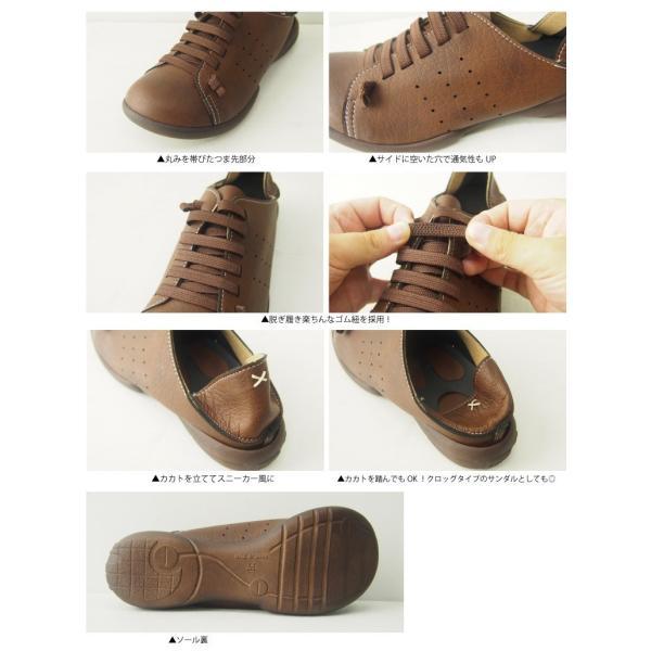 リゲッタ 靴 レディース 2way ゴム紐シューズ|gjweb|14