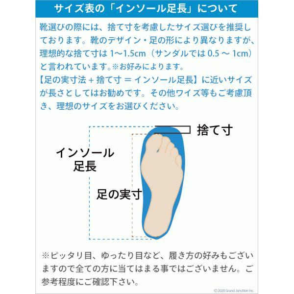 リゲッタ 靴 レディース 2way ゴム紐シューズ|gjweb|19