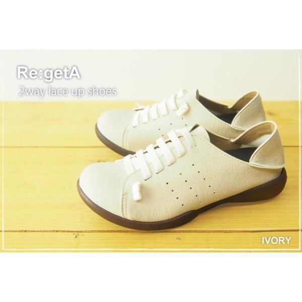 リゲッタ 靴 レディース 2way ゴム紐シューズ|gjweb|03