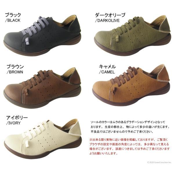 リゲッタ 靴 レディース 2way ゴム紐シューズ|gjweb|21