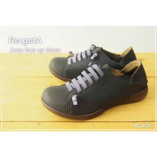 リゲッタ 靴 レディース 2way ゴム紐シューズ|gjweb|04