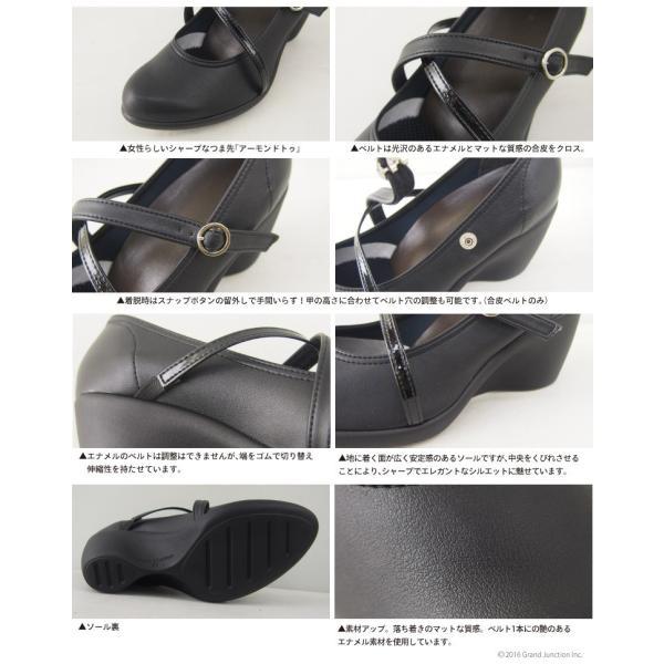 リゲッタ パンプス 7cm 歩きやすい ストラップクロスベルトパンプス gjweb 03