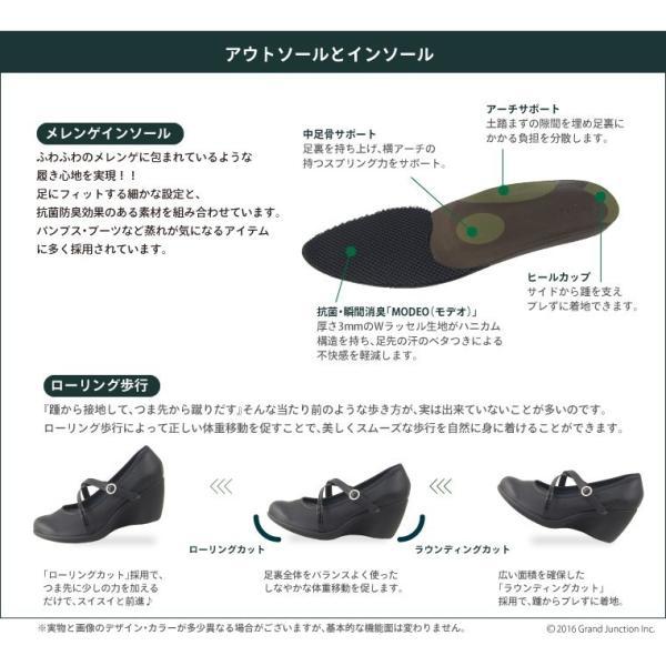 リゲッタ パンプス 7cm 歩きやすい ストラップクロスベルトパンプス gjweb 05