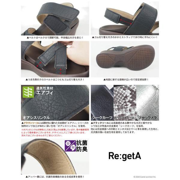 リゲッタ サンダル レディース ウェッジソール ストラップ 幅広 甲高 履きやすい ベルクロ グミ インソール sandal|gjweb|15