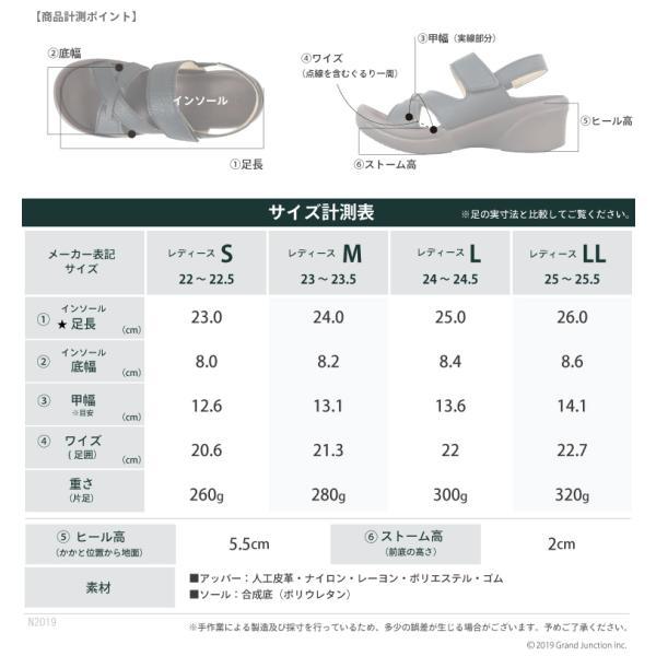 リゲッタ サンダル レディース ウェッジソール ストラップ 幅広 甲高 履きやすい ベルクロ グミ インソール sandal|gjweb|18
