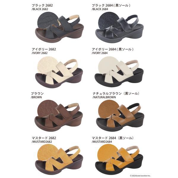 リゲッタ サンダル レディース ウェッジソール ストラップ 幅広 甲高 履きやすい ベルクロ グミ インソール sandal|gjweb|20