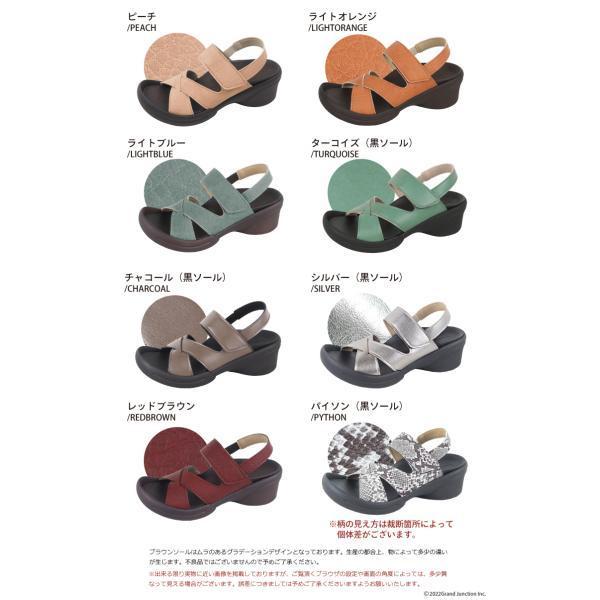 リゲッタ サンダル レディース ウェッジソール ストラップ 幅広 甲高 履きやすい ベルクロ グミ インソール sandal|gjweb|21