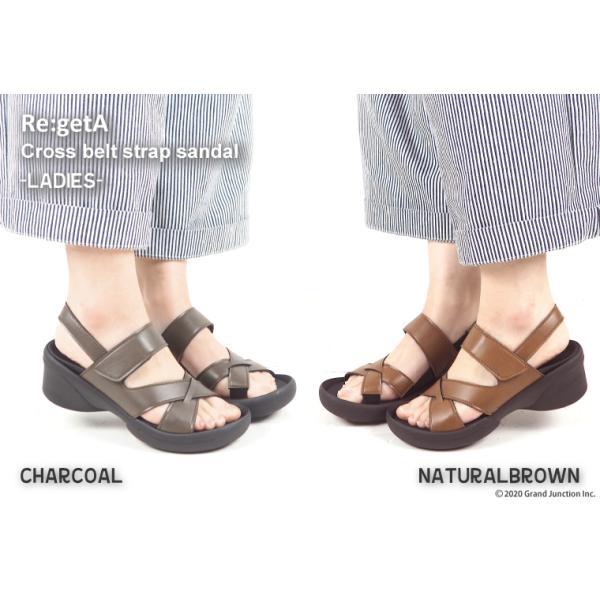 リゲッタ サンダル レディース ウェッジソール ストラップ 幅広 甲高 履きやすい ベルクロ グミ インソール sandal|gjweb|08