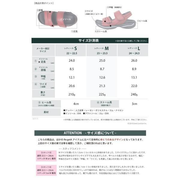 リゲッタ サンダル レディース オフィス ストラップ 甲高 幅広 履きやすい ベルクロ 防滑 グミ インソール sandal gjweb 16