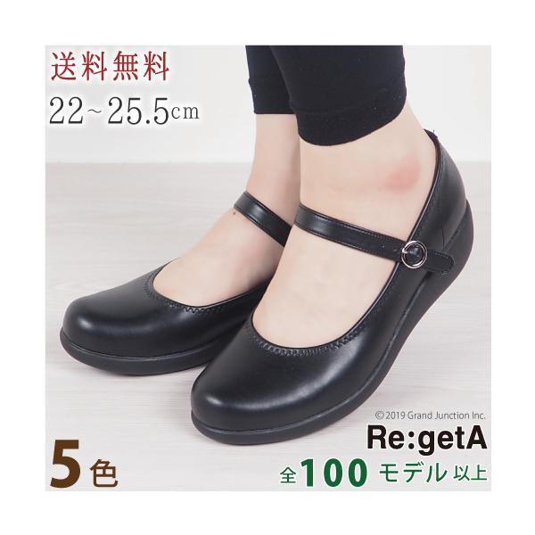 リゲッタ 靴 レディース パンプス 幅広 痛くない 履きやすい フォーマル カジュアル pumps|gjweb