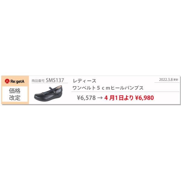 リゲッタ 靴 レディース パンプス 幅広 痛くない 履きやすい フォーマル カジュアル pumps|gjweb|02