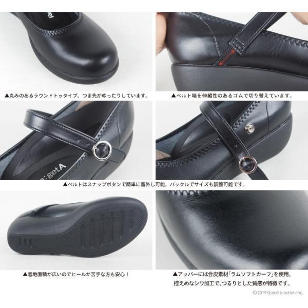 リゲッタ 靴 レディース パンプス 幅広 痛くない 履きやすい フォーマル カジュアル pumps|gjweb|11
