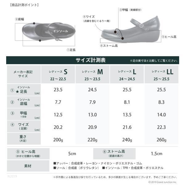 リゲッタ 靴 レディース パンプス 幅広 痛くない 履きやすい フォーマル カジュアル pumps|gjweb|13