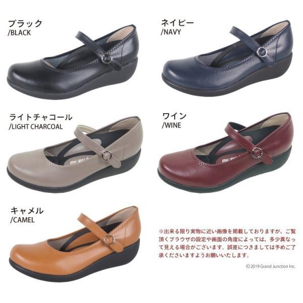 リゲッタ 靴 レディース パンプス 幅広 痛くない 履きやすい フォーマル カジュアル pumps|gjweb|15