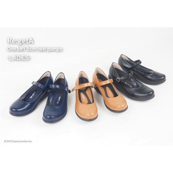 リゲッタ 靴 レディース パンプス 幅広 痛くない 履きやすい フォーマル カジュアル pumps|gjweb|03