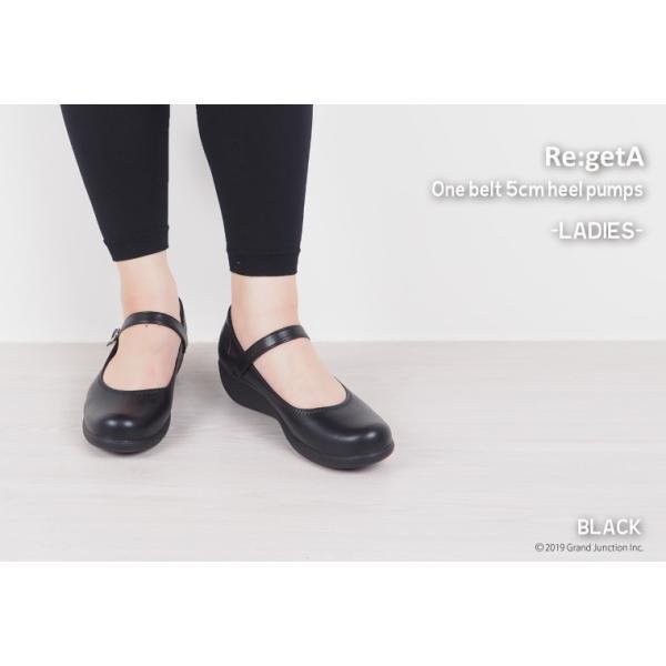 リゲッタ 靴 レディース パンプス 幅広 痛くない 履きやすい フォーマル カジュアル pumps|gjweb|04